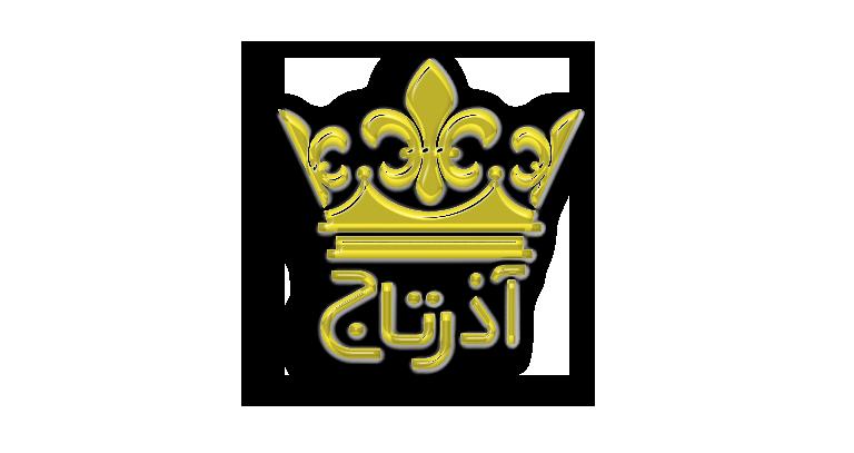 azartaj persian